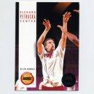 1993-94 SkyBox Premium Basketball #230 Richard Petruska RC - Houston Rockets