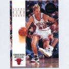 1993-94 SkyBox Premium Basketball #206 Steve Kerr - Chicago Bulls