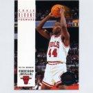 1993-94 SkyBox Premium Basketball #205 Corie Blount RC - Chicago Bulls