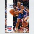 1993-94 SkyBox Premium Basketball #122 Derrick Coleman - New Jersey Nets