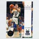 1993-94 SkyBox Premium Basketball #109 Jon Barry - Milwaukee Bucks