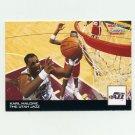 1993-94 Hoops Scoops #HS26 Karl Malone - Utah Jazz ExMt