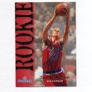 1994-95 Hoops Basketball #379 Jim McIlvaine RC - Washington Bullets