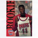 1994-95 Hoops Basketball #352 Yinka Dare RC - New Jersey Nets
