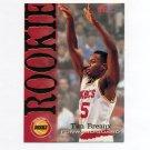 1994-95 Hoops Basketball #330 Tim Breaux - Houston Rockets