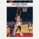 1994-95 Hoops Basketball #272 Vernon Maxwell FINALS - Houston Rockets