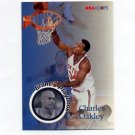 1996-97 Hoops Basketball #195 Charles Oakley PLA - New York Knicks