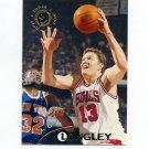 1994-95 Stadium Club Basketball #120 Luc Longley - Chicago Bulls