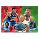 1994-95 Stadium Club Basketball #100 Patrick Ewing / Reggie Williams CT