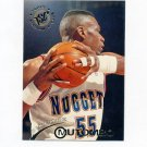 1994-95 Stadium Club Basketball #065 Dikembe Mutombo - Denver Nuggets