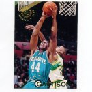 1994-95 Stadium Club Basketball #038 Kenny Gattison - Charlotte Hornets