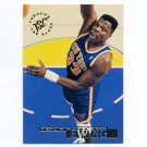 1994-95 Stadium Club Basketball #002 Patrick Ewing TG - New York Knicks