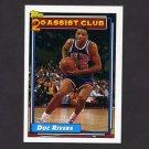 1992-93 Topps Basketball #217 Doc Rivers 20A - New York Knicks