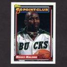 1992-93 Topps Basketball #208 Moses Malone 50P - Milwaukee Bucks