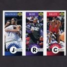 1996-97 Collector's Choice Basketball Mini-Cards #M090 Jim Jackson/Glenn Robinson/Calbert Cheaney