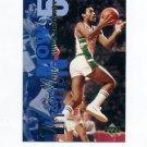 1994-95 Upper Deck Basketball #352 Junior Bridgeman TN - Milwaukee Bucks