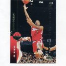 1994-95 Upper Deck Basketball #273 Lamond Murray RC - Los Angeles Clippers