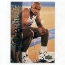 1994-95 Upper Deck Basketball #167 Tim Hardaway USA - Golden State Warriors