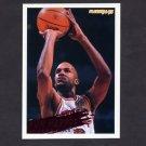 1994-95 Fleer Basketball #260 Ron Harper - Chicago Bulls