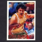 1994-95 Fleer Basketball #241 Sergei Bazarevich RC - Atlanta Hawks