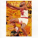 1995-96 Fleer Basketball #067 Mario Elie - Houston Rockets