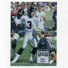 1993 Playoff Contenders Football #011 Bobby Hebert - Atlanta Falcons