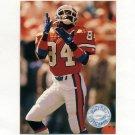 1991 Pro Set Platinum Football #182 Ricky Nattiel - Denver Broncos