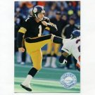 1991 Pro Set Platinum Football #097 Gary Anderson UER - Pittsburgh Steelers