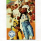 1991 Pro Set Platinum Football #041 Ernest Givins UER - Houston Oilers