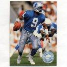 1991 Pro Set Platinum Football #032 Rodney Peete - Detroit Lions