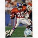 1991 Pro Set Platinum Football #029 Bobby Humphrey - Denver Broncos