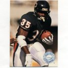 1991 Pro Set Platinum Football #011 Neal Anderson - Chicago Bears