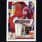 1992 Upper Deck Football #562 Greg McMurtry - New England Patriots