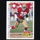 1992 Upper Deck Football #410 Dana Hall RC - San Francisco 49ers