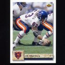 1992 Upper Deck Football #296 Jay Hilgenberg - Chicago Bears