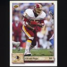 1992 Upper Deck Football #266 Gerald Riggs - Washington Redskins