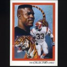 1992 Upper Deck Football #074 David Fulcher TC - Cincinnati Bengals