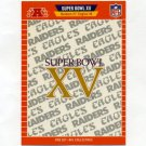 1989 Pro Set Football Super Bowl Logos #15 Super Bowl XV Oakland Raiders / Philadelphia Eagles