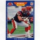 1989 Pro Set Football #065 Max Montoya - Cincinnati Bengals