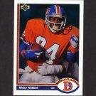 1991 Upper Deck Football #384 Ricky Nattiel - Denver Broncos