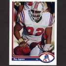 1991 Upper Deck Football #352 Ray Agnew - New England Patriots