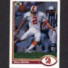 1991 Upper Deck Football #263 Steve Christie - Tampa Bay Buccaneers