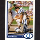 1991 Upper Deck Football #177 Duane Bickett - Indianapolis Colts