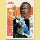 1991 Score Football #669 Richard Johnson TL - Houston Oilers