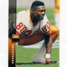 1994 Upper Deck Football #237 Lawrence Dawsey - Tampa Bay Buccaneers