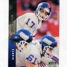 1994 Upper Deck Football #080 Dave Brown - New York Giants