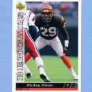 1993 Upper Deck Football #509 Rickey Dixon - Cincinnati Bengals