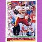 1993 Upper Deck Football #279 Ricky Ervins - Washington Redskins
