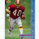 1993 Upper Deck Football #007 Reggie Brooks RC - Washington Redskins