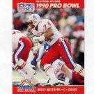 1990 Pro Set Football #352 Bruce Matthews - Houston Oilers